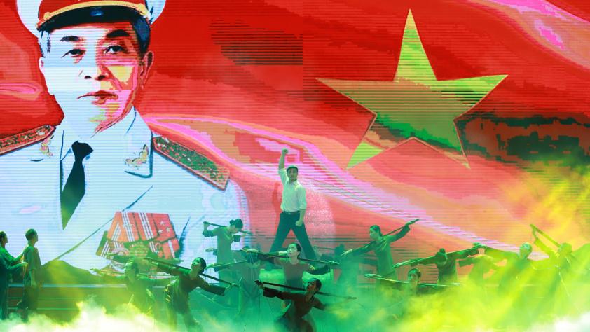 """Chương trình nghệ thuật đặc biệt, kỷ niệm 110 năm ngày sinh của Đại tướng Võ Nguyên Giáp, với chủ đề """" Vị tướng của lòng dân"""""""